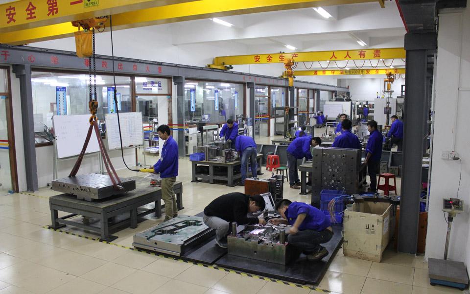 tool making shop - HZ Technology